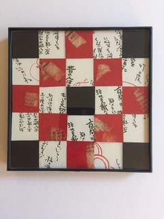 Japanese Wrapping Paper Mini Quilt